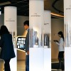 Samsung Opens Its Own Innovation Museum