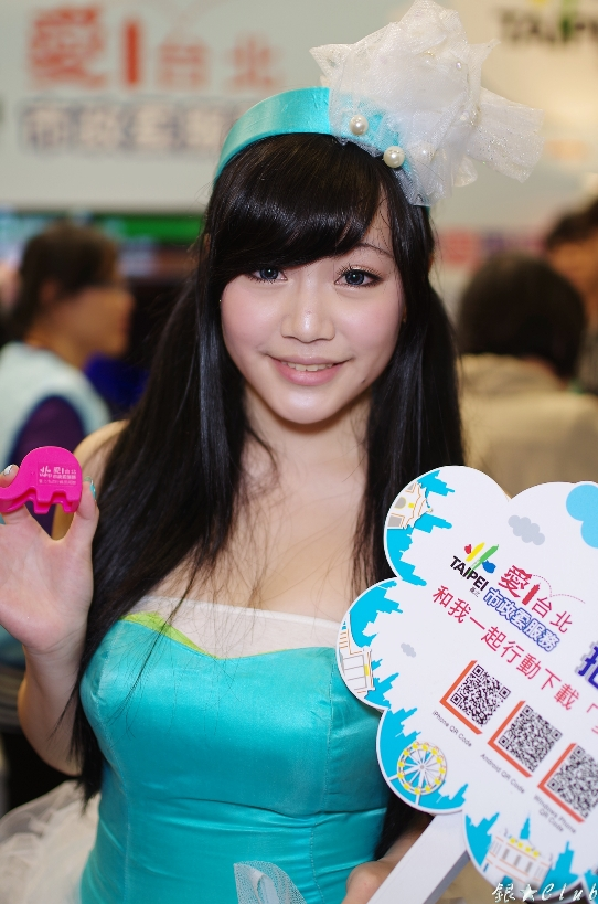 Taiwan girl show 30 - 2 part 4